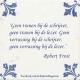 Schrijfwijsheid Robert Frost