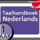 Gratis bij Schrijven Magazine: 1 jaar Van Dale Online Taalhandboek Nederlands