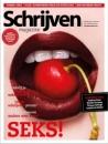 Schrijven Magazine: het zinderende zomernummer